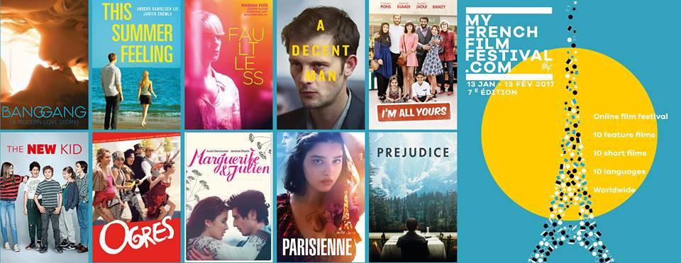 Французский кинофестиваль